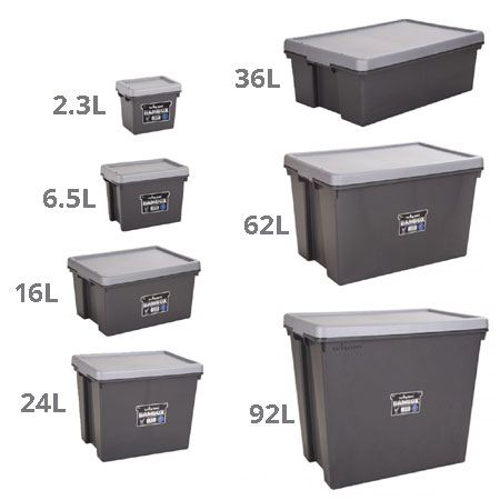 Wham Storage Boxes
